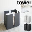 tower キャスター付きニューズラック