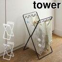 ゴミ箱 キッチン 分別 レジ袋スタンド タワー ダストボックス 折り畳み 折りたたみ ゴミ袋スタンド ごみ箱 ペットボト…