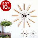 壁掛け時計 掛け時計 北欧【特典付き】ATRAS 時計 壁掛け おしゃれ 北欧 壁時計 かけ時計 ウッド 木製 かっこいい ミ…
