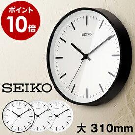 SEIKO セイコー 電波時計【特典付き】壁掛け時計 KX308W 時計 掛け時計 シンプル 壁掛け 電波 時計 おしゃれ ウォールクロック【ポイント10倍 送料無料】[ パワーデザイン 電波アナログクロック STANDARD Lサイズ ]