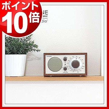 【ポイント10倍 送料無料】チボリ Tivoli Audio チボリオーディオ Model One モデル ワン ギフト スピーカー ラジオ am fm iPod iPhone 【ギフト】[ チボリオーディオ モデルワン ]|