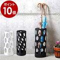 【モダンな北欧風】人気の陶器製の傘立て!玄関先がおしゃれになるおすすめは?