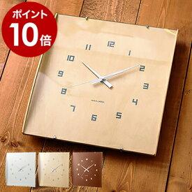 時計 壁掛け時計 壁かけ時計【特典付き】ウッドガラスクロック 掛け時計 掛時計 かけ時計 壁掛け idea おしゃれ 連続秒針 北欧 ウッド 木製 ギフト LCW027【ポイント10倍 送料無料】[ イデア ウッドガラスクロック グランデ ]