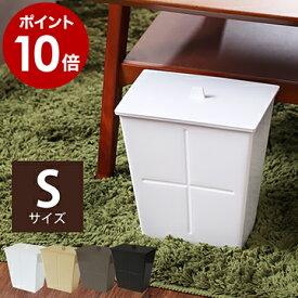 ゴミ箱 おしゃれ ふた付き スリム ごみ箱 ダストボックス ダストBOX キッチン インテリア かわいい 小さい【ポイント10倍】[ アンブルトラッシュS フタ付き 3L ]