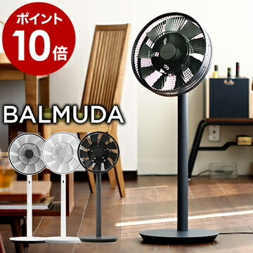 グリーンファン 2017年モデル 扇風機 バルミューダ EGF-1600 【ポイント10倍 送料無料】 BALMUDA 扇風機 日本製 サーキュレーター おしゃれ dcモーター 静音 Green Fan DC 黒 グレー ブラック ギフト[ The GreenFan ]