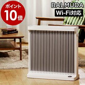 バルミューダ スマートヒーター Wi-Fi対応 パネルヒーター オイルレスヒーター ヒーター ESH-1000UA BALMUDA SmartHeater おしゃれ 遠赤外線 暖房 家電 ESH-1000UA-SW【ポイント10倍 送料無料】[ BALMUDA スマートヒーター Wi-Fi対応 ]