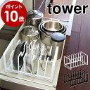 キッチン収納 シンク下 収納 タワー収納ラック フライパン 鍋フタ 鍋ふた スタンド お皿 皿立て 皿スタンド 仕切り ふ…