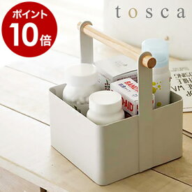 [ tosca ツールボックス S ]薬箱 くすり箱 ツールボックス トスカ 収納ボックス 収納ケース 木製 北欧 北欧雑貨 コスメ入れ コスメケース 便利グッズ デスク周り 小物入れ オフィス 工具箱 工具入れ 山崎実業 Toolbox【ポイント10倍 送料無料】