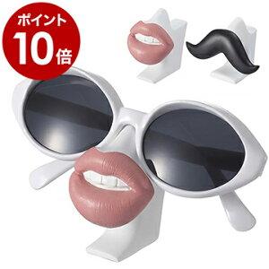 【39ショップ】サングラススタンド メガネ置き メガネスタンド めがね 置き メガネホルダー メガネ掛け メガネフック おしゃれ めがねスタンド 眼鏡スタンド アントニオ アンジョリーナ ギ