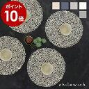 チルウィッチ chilewich ランチョンマット おしゃれ 円形38cm ペタル テーブルマット キッチンマット テーブルウェア …