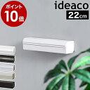 ラップホルダー マグネット イデアコ ideaco 22cm ラップケースサランラップ グレー ブラック シンプル アルミホイル…