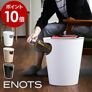 [ENOTS/エノッツサイドテーブル]