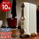 オイルヒーター デロンギ JR0812【特典付き】ヒーター 10畳 8畳 6畳 24時間タイマー 1200W オイルラジエーターヒータ…