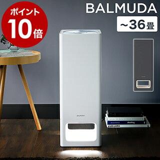 [BALMUDAThePure]BALMUDAThePure/バルミューダザピュアA01A-WH空気清浄機