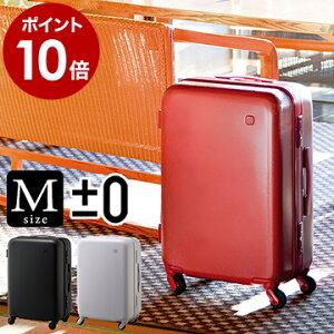 【特典付き】プラマイゼロ スーツケース Mサイズ 静音 キャリーケース キャリーバッグ おしゃれ 軽量 ハードキャリー TSAロック 50L以上 ZFS-B020 シンプル 旅行 出張 ビジネス トランク プラス