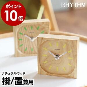 置き時計 木製 北欧 おしゃれ アナログ 木目 置時計 テーブルクロック 卓上時計 卓上 デザイン ナチュラル ギフト プレゼント ミニ コンパクト 壁掛け時計 掛け時計 掛け 置き 両用【ポイン