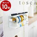 [ tosca マグネット マスキングテープ ホルダー ]トスカ マグネットマスキングテープホルダー 白 幅広 対応 カッタ…