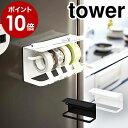 タワー マグネットマスキングテープホルダー ホワイト 幅広 対応 カッター テープカッターmt マステ 磁石 テープ台 ホ…