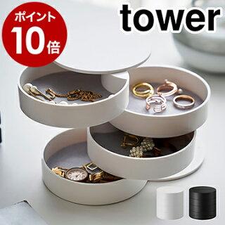 [tower/タワーアクセサリートレー4段]