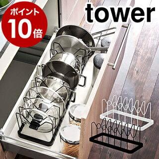 [tower/タワーシンク下伸縮鍋蓋&フライパンスタンド]