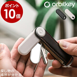 OrbitkeyTracker