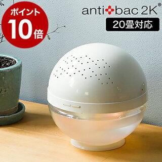 antibac2Kbasicmagicball/アンティバックベーシックマジックボールMB-28