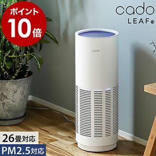 cado/カドー空気清浄機LEAF320