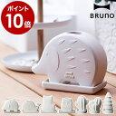 エコ加湿器 卓上加湿器 陶器ブルーノ 卓上 オフィス 加湿器 気化式 かわいい おしゃれ パーソナル気化式加湿器 気化式…