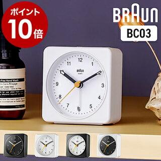 BRAUNクラシックアナログアラームクロックBC03