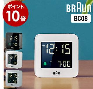 BRAUNデジタルアナログアラームクロックBC08