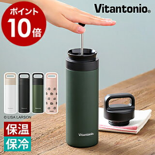 VitantonioコーヒープレスボトルCOTTLE