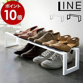 [LINE/ライン伸縮シューズラック1段]