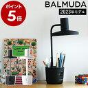 オリジナル色鉛筆特典付き★ デスクライト バルミューダ ライト BALMUDA 【送料無料】 L01A おしゃれ led 目に優しい …