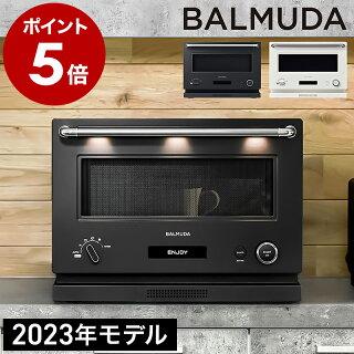 BALMUDATheRange/バルミューダザレンジK04A