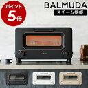 【即納】バルミューダ トースター 新型 正規品 オーブントースター ザ・トースター オーブン おしゃれ 食パン スチー…