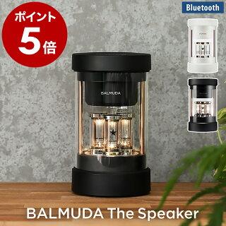 BALMUDATheSpeaker