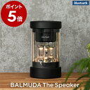 【即納】バルミューダ ザ・スピーカー ワイヤレススピーカー bluetooth 5.0 LED スマートフォン ポータブルスピーカー…