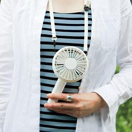 扇風機 ミニファン ハンディーファン ハンズフリー 携帯 ミニ扇風機 USB扇風機 ポータブル扇風機 ミニ 卓上 USB スマホ 充電 小型 充電式 モバイルバッテリー 手持ち扇風機 ポータブル送風機 アウトドア コンパクト