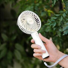 扇風機 携帯 卓上ファン ハンディファン デスクファン ミニ扇風機 持ち運び 小型 充電式 大風量 ポータブル扇風機 アロマ 軽量 スタンド付き USB充電 ホワイト ピンク ネイビー