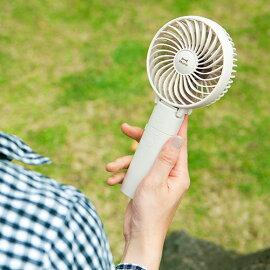 ブルーノ 扇風機 ミニファン ハンディファン ハンディ 携帯 モバイルバッテリー ミニ扇風機 ポータブル扇風機 ミニ 卓上 USB スマホ 充電 ハンディーファン 小型 充電式 パワフル 手持ち扇風機 コンパクト BDE029