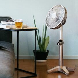 カモメファン カモメ扇風機 Fシリーズ 扇風機 FKLW-251D 静音 おしゃれ アロマ サーキュレーター メタル かもめ扇風機 dc dcモーター 省エネ アロマ扇風機 ゴールド コンパクト 小型