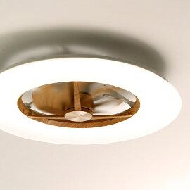 ルミナス シーリングファンライト 薄型 シーリングファン 12畳 おしゃれ 軽量 リモコン付き led dcモーター 木目調 調光 調色 天井 扇風機 羽根付き 照明 ライト
