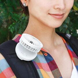 ミニ扇風機 クリップ 扇風機 ハンディ USB充電 ハンディファン コードレス ハンズフリー ベビーカー チャイルドシート 車 ベルト 携帯 ミニファン 傘 日傘 手持ち コンパクト 小型 軽量 車載