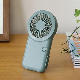 ポータブル扇風機 扇風機 ハンディファン ハンディ 手持ち扇風機 持ち運び ポータブル 小型 コンパクト 携帯 充電式 モバイルバッテリー アウトドア シンプル おしゃれ スリム 熱中症対策