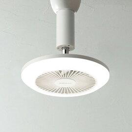 サーキュライト LEDライト シーリングファン ファン付き 60W相当 電球色 昼白色 天井 扇風機 LED トイレ 脱衣所 洗面所 照明 ライト サーキュレーター 小型 調光 E26 おしゃれ KSLS61