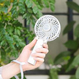 ポータブル扇風機 ハンディファン 卓上 小型 ミニファン ミニ扇風機 小型 首掛け 大風量 アロマ 軽量 持ち運び スタンド フック USB充電 ファン ポータブル送風機 ギフト