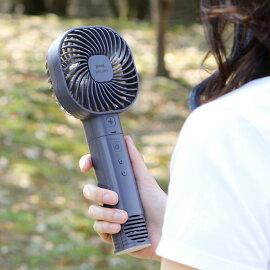 ブルーノ 扇風機 ミニファン ハンディファン ハンディ 携帯 ミニ ポータブル USB スマホ 充電 ハンディー Bluetooth ワイヤレス スピーカー アウトドア ライト led BDE043