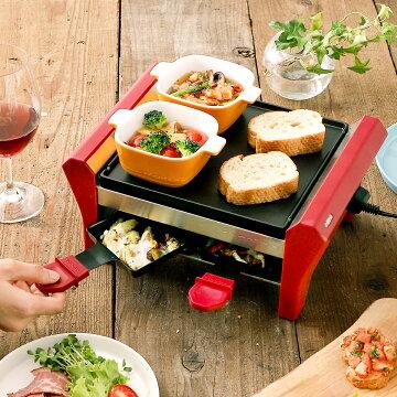 recolte(レコルト) Raclette & Fondue Maker Grand Melt