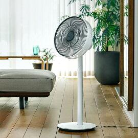 扇風機 バルミューダ そよ風の扇風機 グリーンファン EGF-1700 BALMUDA 扇風機 日本製 おしゃれ dcモーター 静音 Green Fan DC リビング ホワイト グレー ブラック 黒 白 ギフト