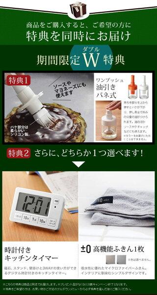 【NOV20180410】プリンセステーブルグリルピュア